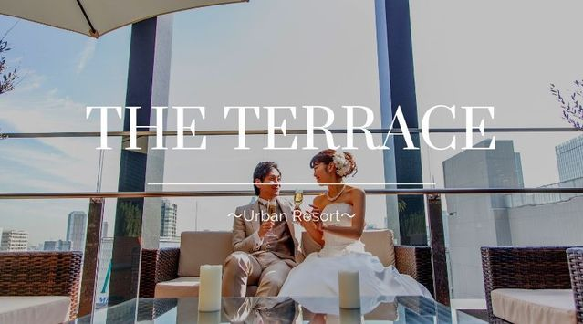THE TERRACE Urban Resort