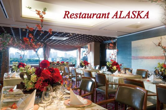 ALASKA パレスサイド店