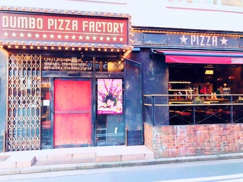 DUMBO PIZZA FACTORY YOKOHAMA